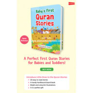 Al-Aman Bookstore - Arabic & Islamic Bookstore in USA - - مكتبة الأمان - Baby First Quran Stories