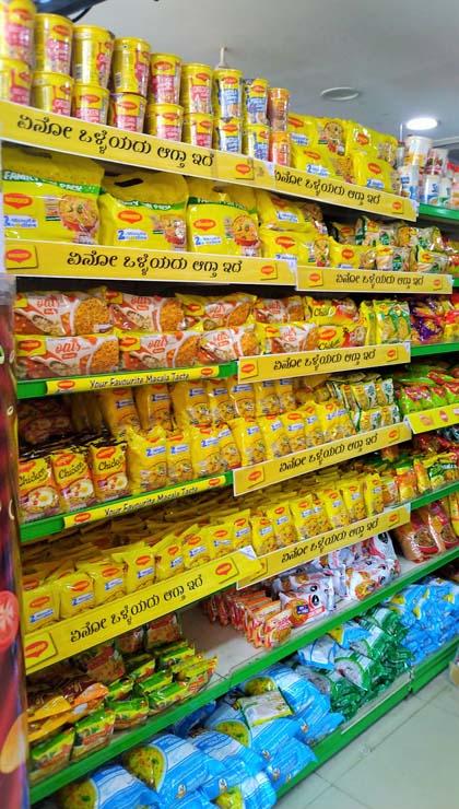Retail Merchandiser In India