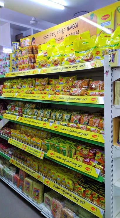 Retail Merchandising Provider