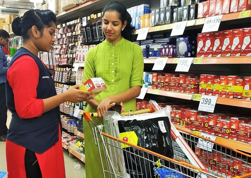 Retail Promotion Service