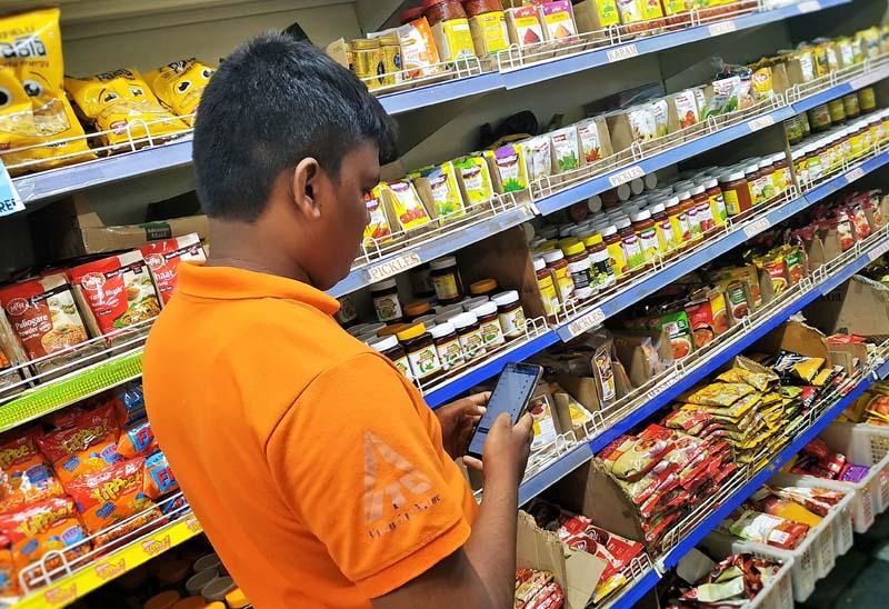 Retail merchandising mobile app
