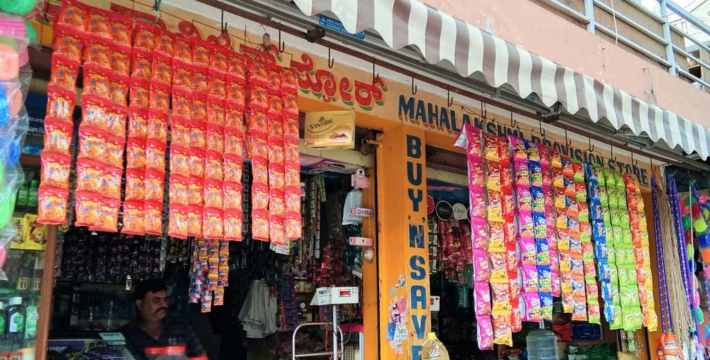 Retail Store Merchandising