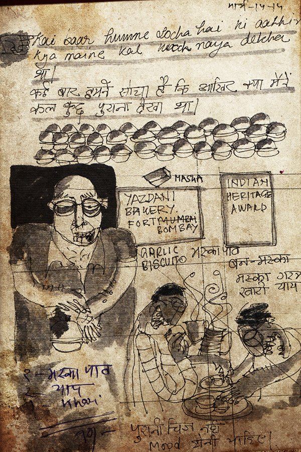 Abhishek Verma Drawing
