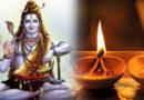 హరిహర సుపూజితం 'కార్తీకం'
