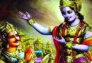 మానవ వికాస దర్శిని 'గీత'