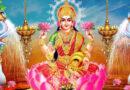 విష్ణు హృదయవాసిని నమామ్యహమ్