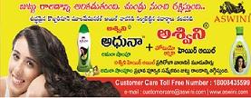 Ashwini Hair oil