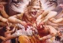 జయజయ నృసింహ సర్వేశా…