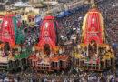 జయ 'జగ'దీశహరే