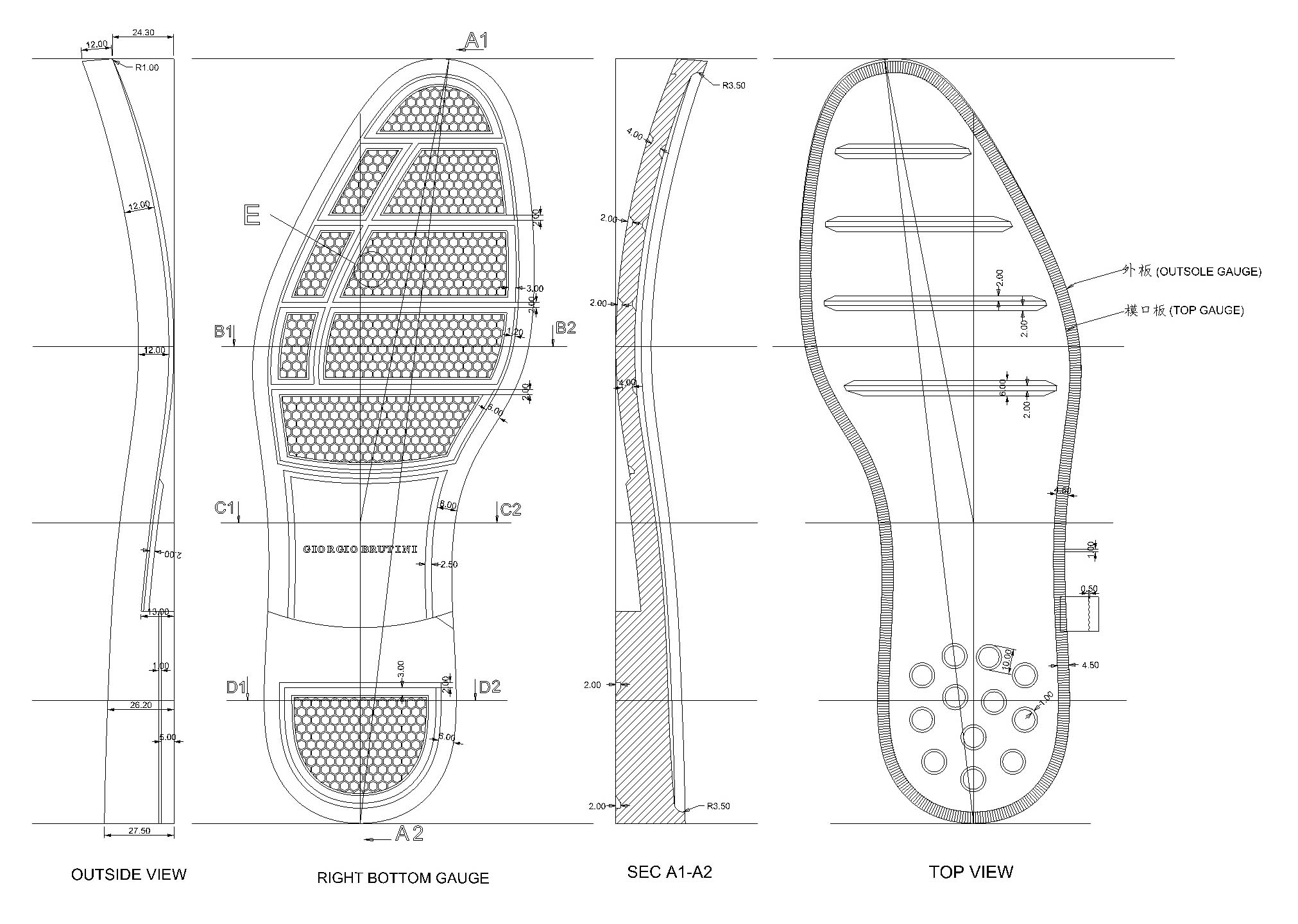Shoe development technical drawing