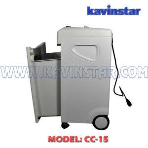 paper shredder cc 15