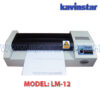 pouch lamination machine price in india