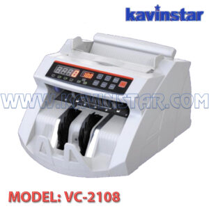 CASH COUNTING MACHINE WITH FAKE NOTE DETECTOR LED MODEL