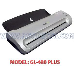 DOCUMENT LAMINATION MACHINE