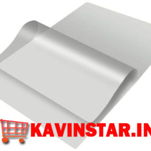 Thermal A3 Lamination Pouch (Sheets) 310x450mm 125 Micron - 100 Laminating Sheets for Certificate and Documents