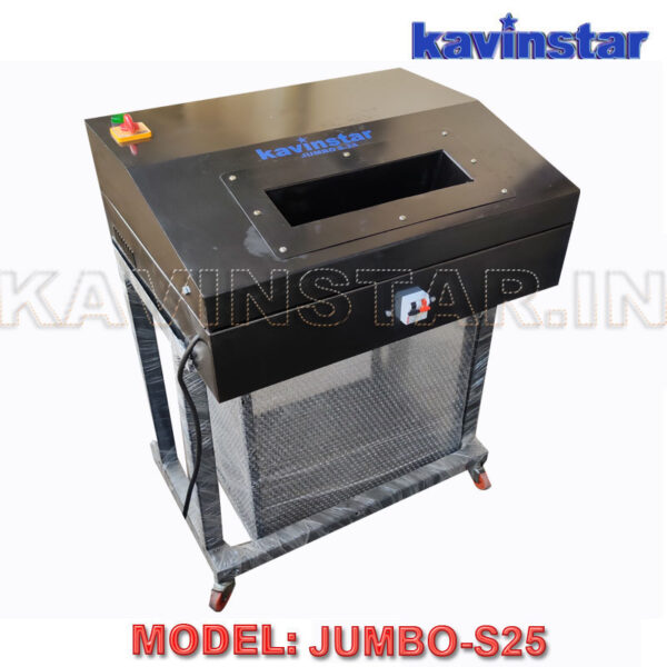 PAPER KATRAN MACHINE