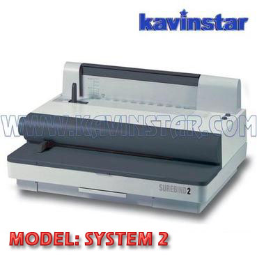 Sure binding machine