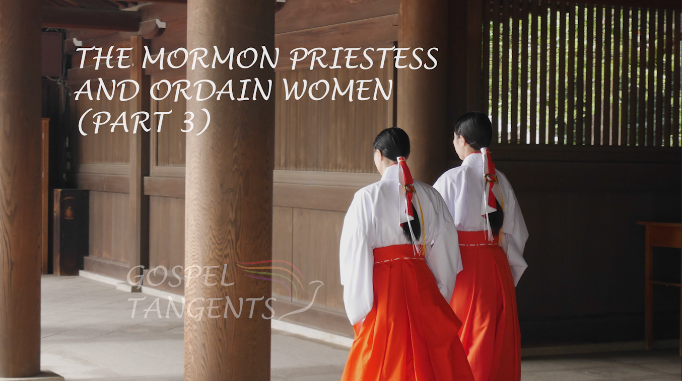 If the LDS Church ordained women, would they be priests or priestesses?