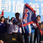 韩国瑜帅旗折断