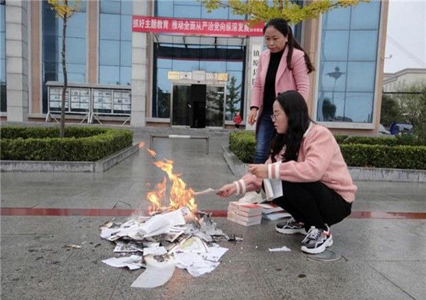 图书馆公开焚书
