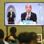 台湾总统政见发表会
