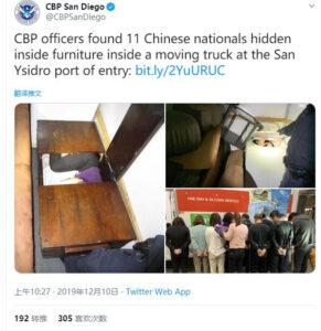 11名中国偷渡客梦碎