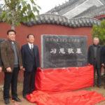 河南邓州的习家先祖坟墓