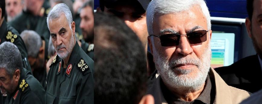定点斩首伊朗高官