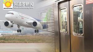 中国飞机和火车