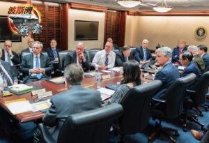 美国总统川普与主要官员在白宫战情室监察事态发展