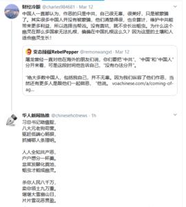 共产主义的幽灵和中国人的贼