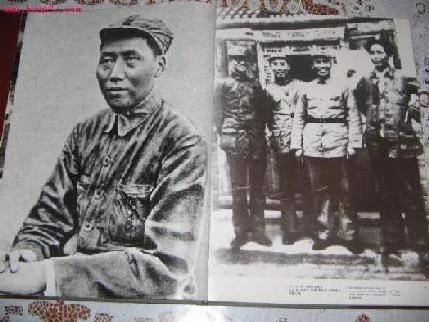毛泽东土匪时
