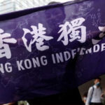 香港人建国, 香港独立