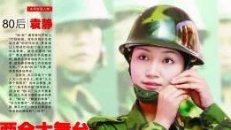 """蔡爱华的另一个情人袁静参加""""2009国际中华小姐""""的选美大赛"""