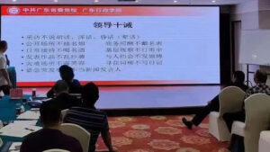 中共党校校训