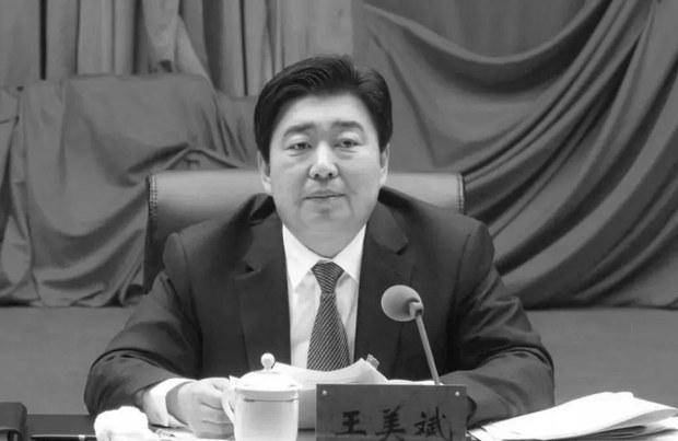 内蒙古包头市副市长王美斌