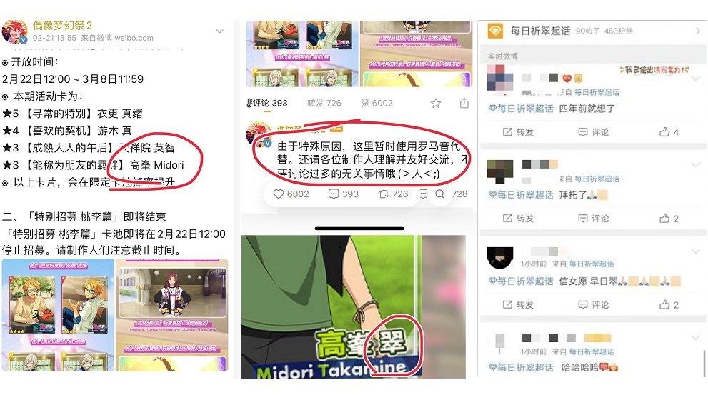 """""""翠""""字有""""习近平死两次""""之意,成为中国网络敏感词。"""
