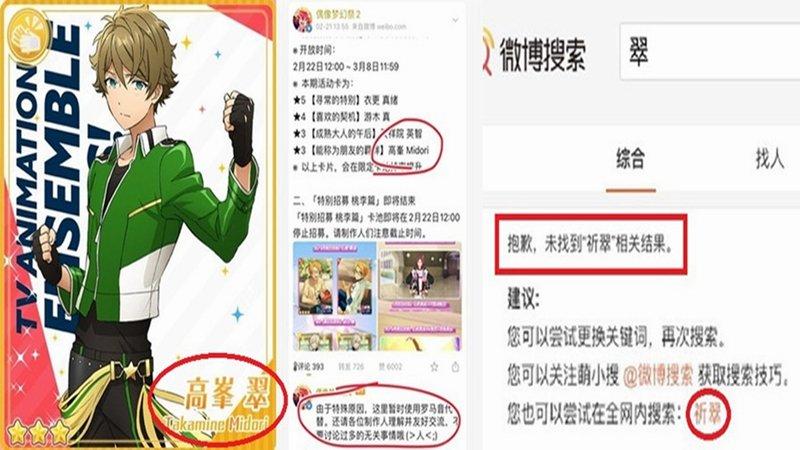 「翠」字有「習近平死兩次」之意,成爲中國網絡敏感詞。(大紀元合成圖片)