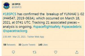美军确认中国卫星云海一号02星在轨解体, 不应该是自行报废