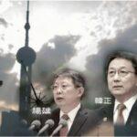 """上海市长杨雄可能是被逼死的,上海官场充满""""恐惧""""氛围;韩正为自保离开上海!"""