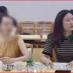 中共湖南官员楚挺徵当众强奸海归女企业家