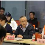 复旦大学党委书记王永珍