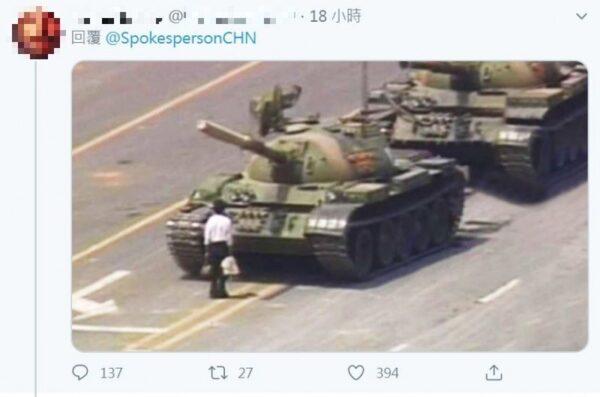坦克人 六四