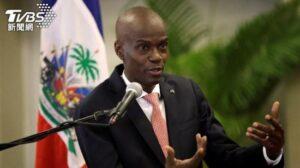 海地总统遇刺的主谋是个医生