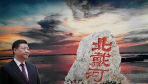 中共政治局7月北戴河会议或敲定六中全会时间主题