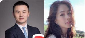 博时基金总经理欧阳凡与女下属李博被妻捉奸在床, 李博却报了警