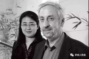 田晓菲和她丈夫