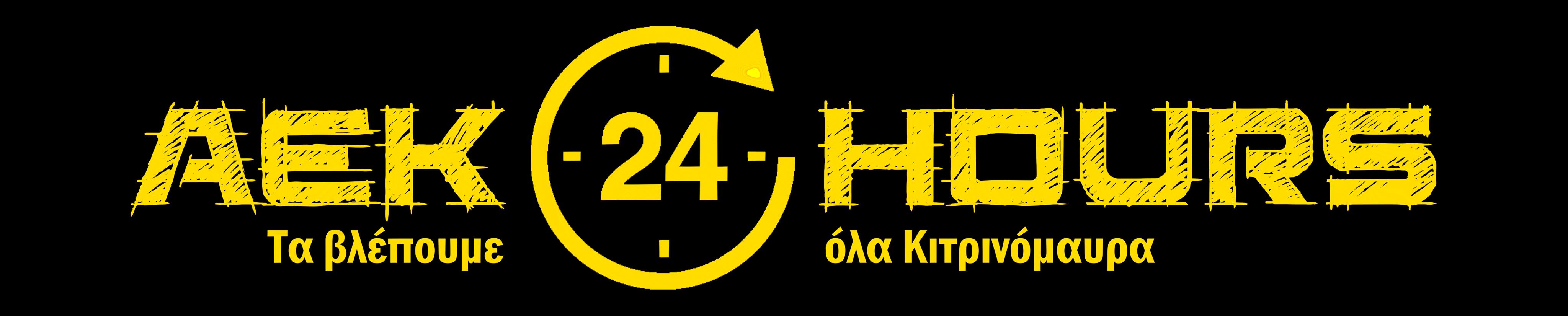 AEK24HOURS