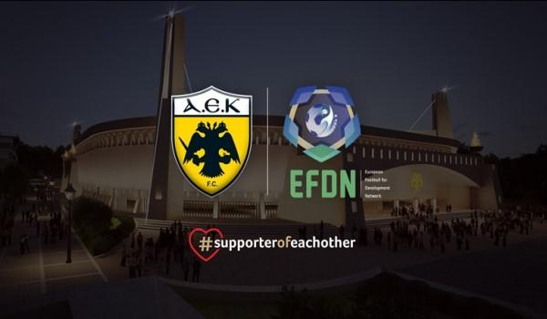 Το 2023 στην «Αγιά Σοφιά» το συνέδριο της EFDN