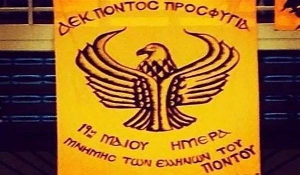 Η Original 21 για τη Γενοκτονία των Ελλήνων του Πόντου